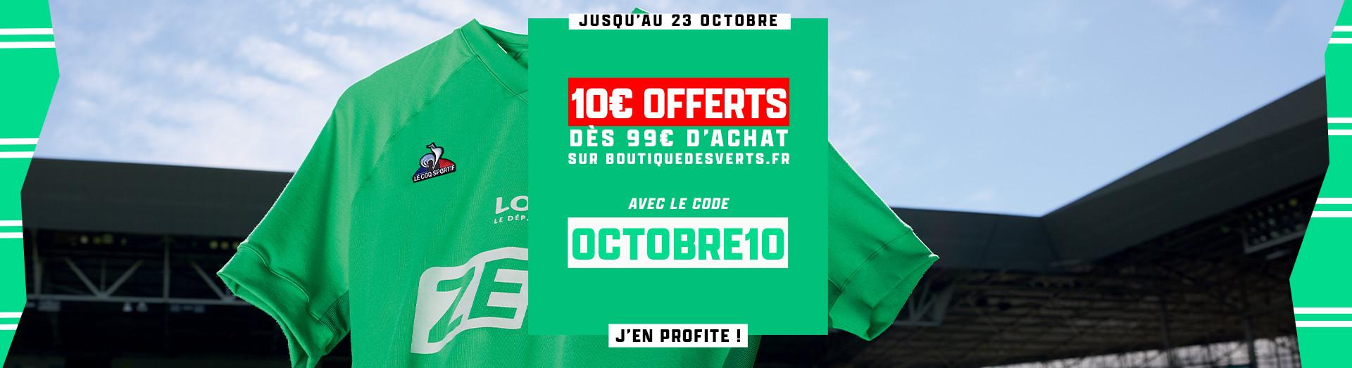 10€ offerts dès 99€d'achat